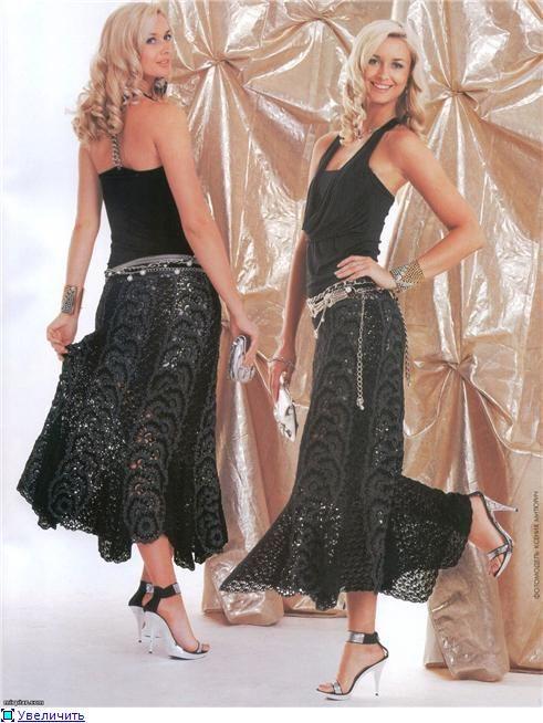 15 Faldas Maxi para ti en crochet